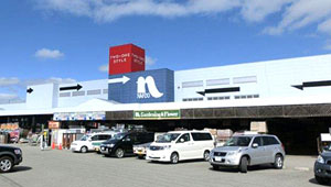 ホームプラザナフコ 東姫路店